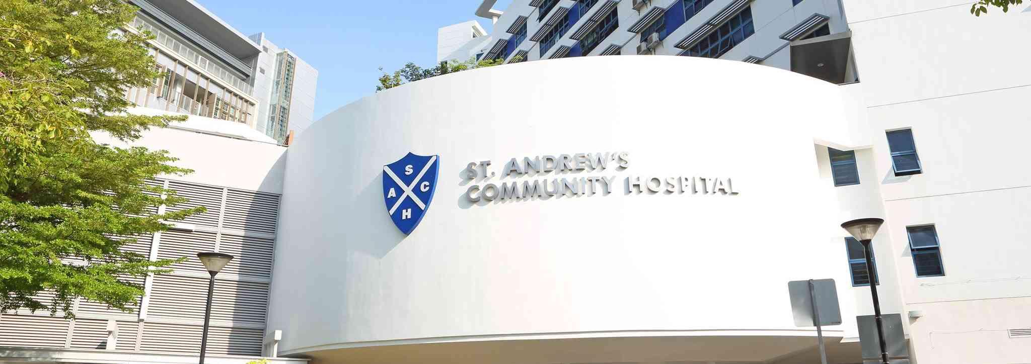 St. Andrew's Community Hospital • 圣安德烈社区医院